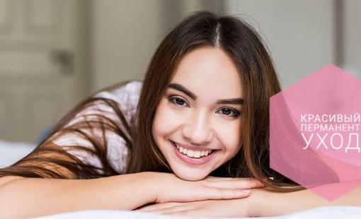 Как правильно ухаживать за перманентным макияжем - советы от профессионалов