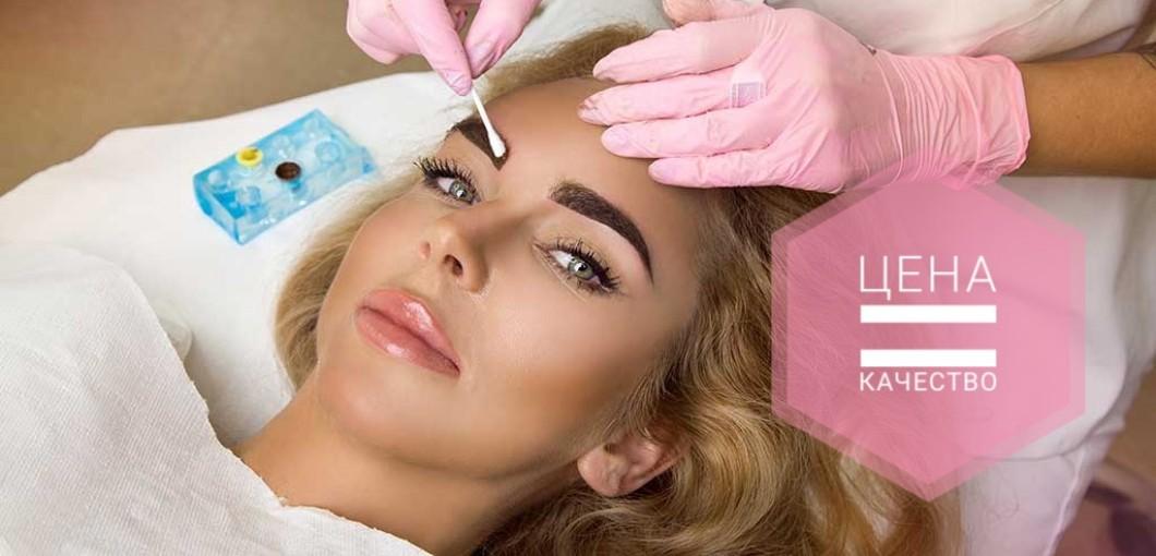 Почему перманентный макияж не может стоить дешево