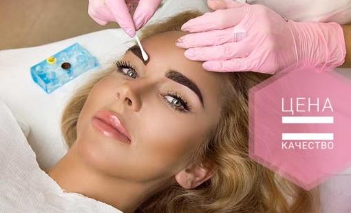 Сколько держится перманентный макияж в пудровой технике напыления